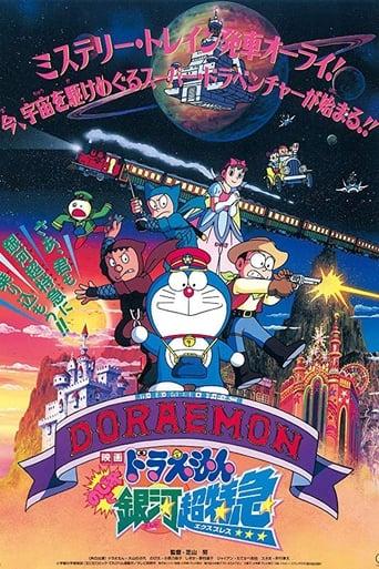 Doraemon: Nobita and the Galaxy Super-express