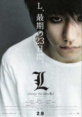 L change the WorLd