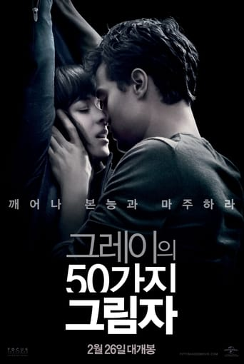 Watch 그레이의 50가지 그림자 Full Movie Online Free HD 4K
