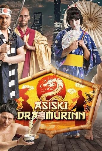 Asíski Draumurinn
