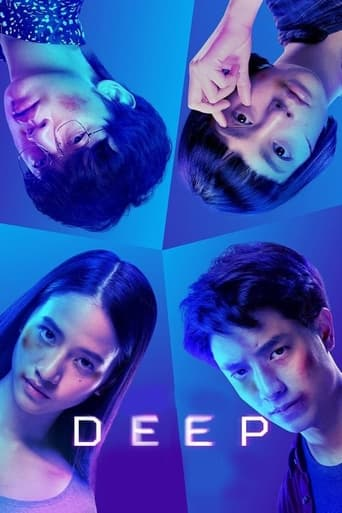 Watch DeepFull Movie Free 4K
