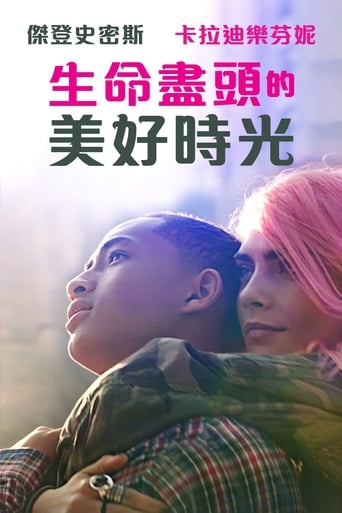 Watch 一年中的生活 Full Movie Online Free HD 4K