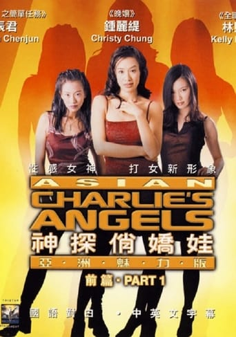 Asian Charlie's Angels