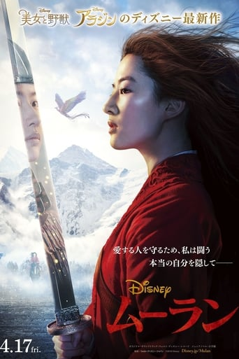 Watch ムーラン Full Movie Online Free HD 4K