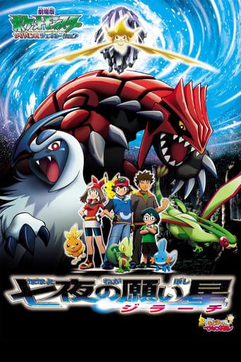 Pokémon: Jirachi - Ønske Skaberen