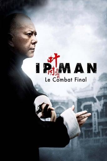 Ip Man : Le Combat final