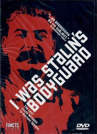 Я служил в охране Сталина, или Опыт документальной мифологии