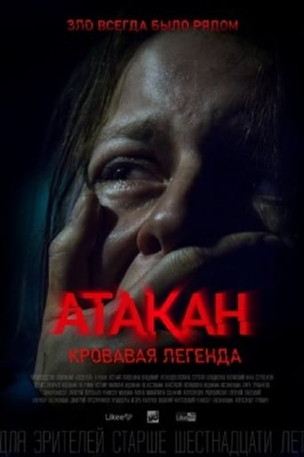 Atakan. The Bloody Legend poster