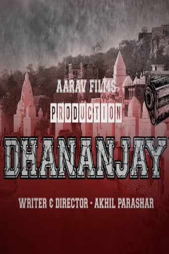 Dhananjay (2021 film)