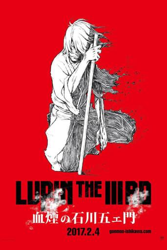 Lupin III: El rocío de sangre de Goemon Ishikawa