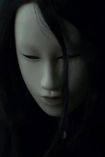 Untitled (Human Mask)