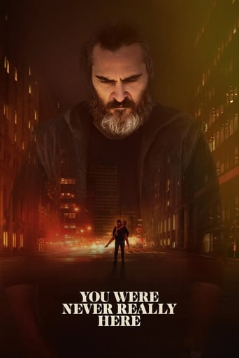Никога не си бил действително тук