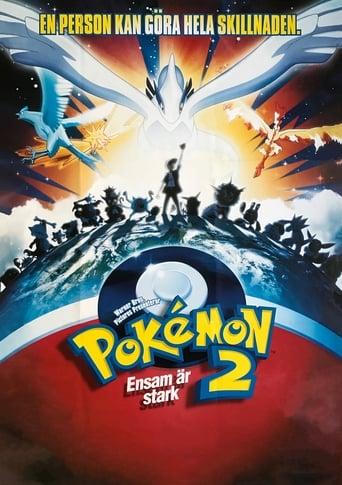 Pokémon 2: Ensam är stark