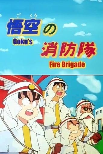 Dragon Ball - Goku le pompier