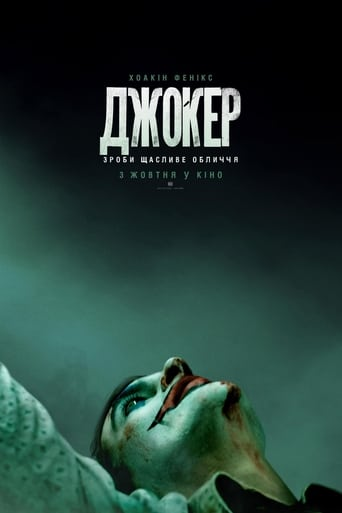 Watch Джокер Full Movie Online Free HD 4K