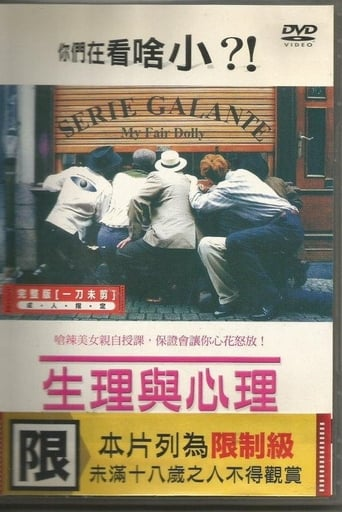 Serie Galante