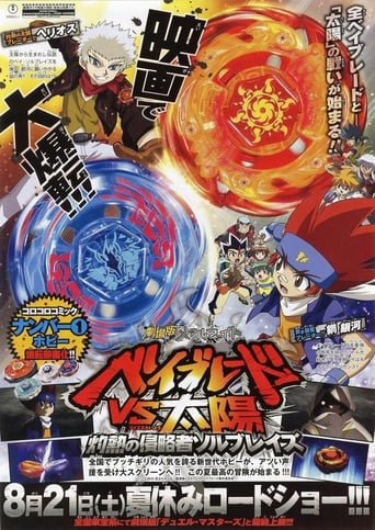 Metal Fight Beyblade VS the Sun: Sol Blaze, the Scorching-hot Invader