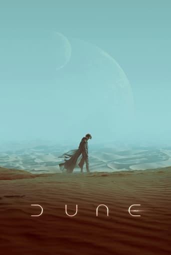 DUNE/デューン 砂の惑星