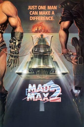 Скажений Макс: Воїн Дороги