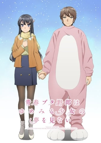 Watch Rascal Does Not Dream of Bunny Girl Senpai Full Movie Online Free HD 4K