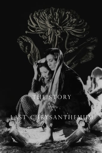 Watch The Story of the Last Chrysanthemum Online