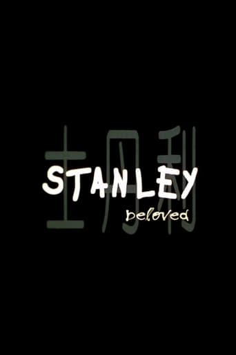 Stanley Beloved