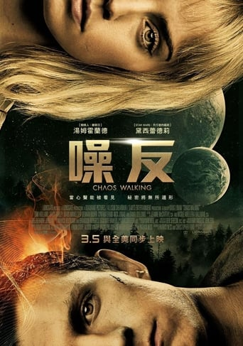 Watch 混沌漫步 Full Movie Online Free HD 4K