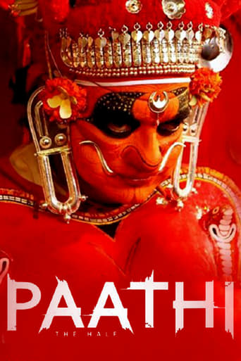 Paathi: The Half