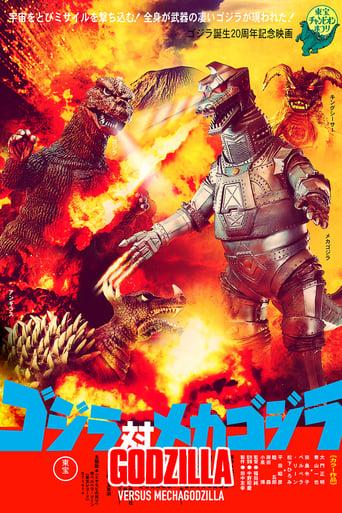 Godzilla contre Mechagodzilla
