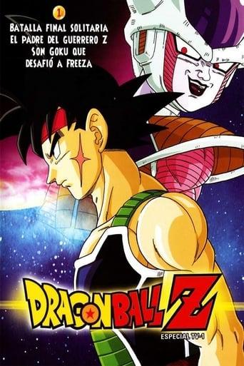 Dragon Ball Z: El último combate