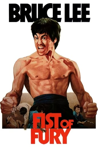 Fist of Fury