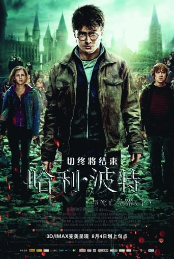 Watch 哈利·波特与死亡圣器(下) Full Movie Online Free HD 4K