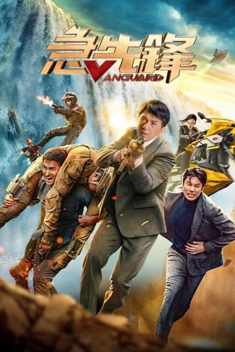 Watch Vanguard Full Movie Online Free HD 4K