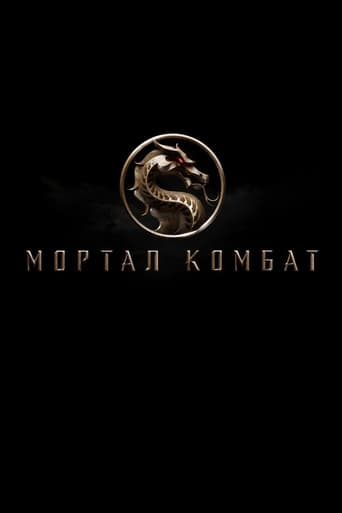 Watch Мортал Комбат Full Movie Online Free HD 4K