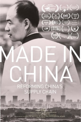 Made in China: Reforming China's Supply Chain