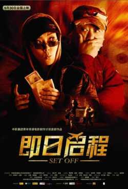 Set Off Torrent (2008) Legendado WEB-DL 1080p – Download