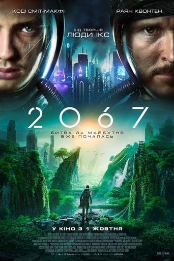 Watch 2067 Full Movie Online Free HD 4K