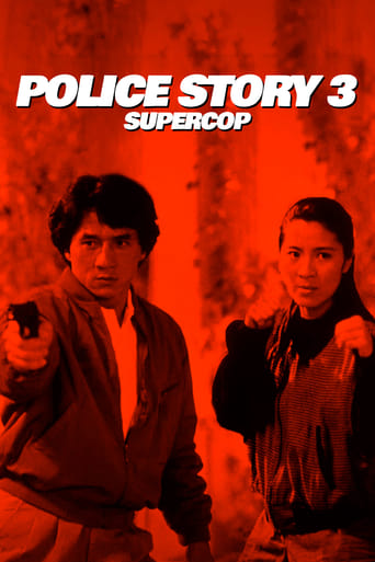 Supercop - Police Story 3