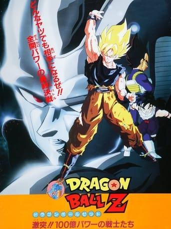 Dragonball Z - The Return Of Cooler