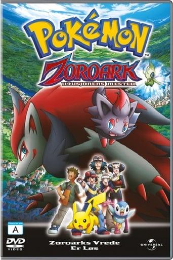 Pokemon Filmen 13 - Zoroark: Illusjonens Mester