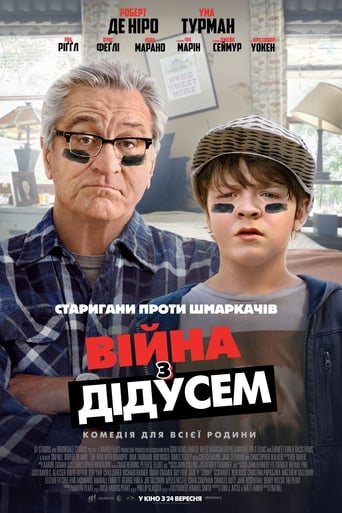 Watch Війна з дідусем Full Movie Online Free HD 4K