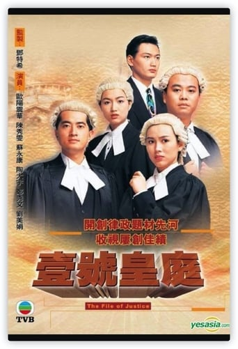 File Of Justice