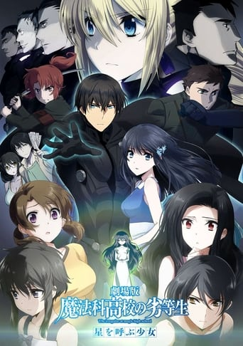 The irregular at magic high school, the movie: The girl who summons the stars