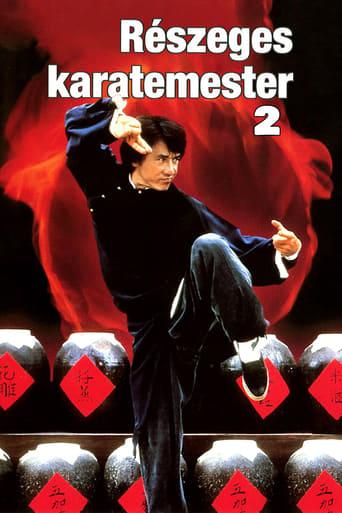 Részeges karatemester 2.