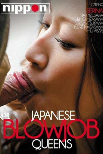 Japanese Blowjob Queens