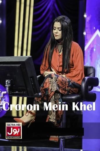 Croron Mein Khel