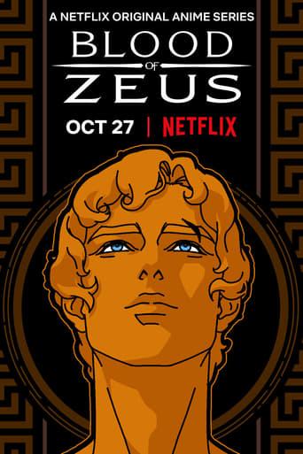 Кров Зевса