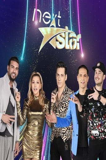 Next Star Romania