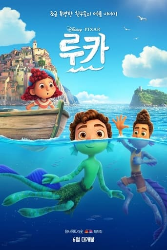 Watch 루카 Full Movie Online Free HD 4K
