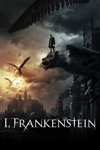 Φρανκενστάιν